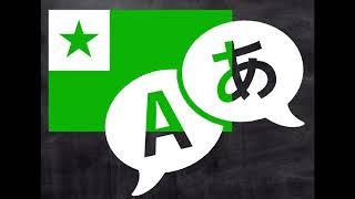 Esperanto: Why an artificial language?