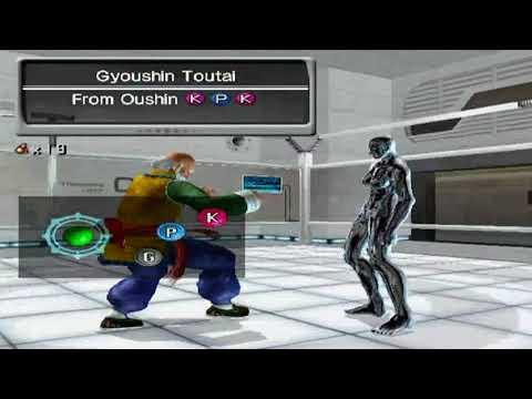 Virtua Fighter 4 Evolution Shun Di Movelist