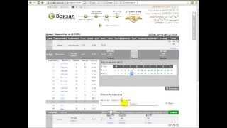 Как купить жд билеты на поезд Донецк-Харьков онлайн с доставкой(, 2013-09-10T14:10:29.000Z)