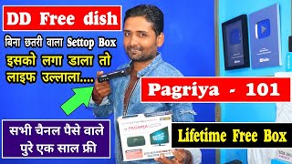 Dd Free dish/Dish Tv All Channel Lifetime Free Pagriya 101 New Settop Box by Sahil Free Dish