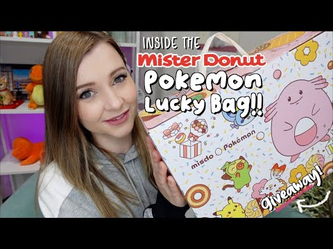 $30 Mister Donut Pokemon LUCKY BAG 2021 🍩