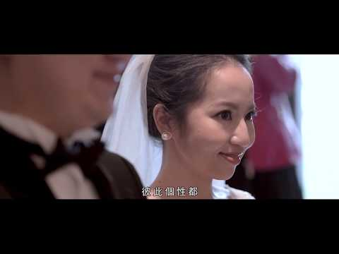 2018 Taiwan Modern Tradtional Wedding