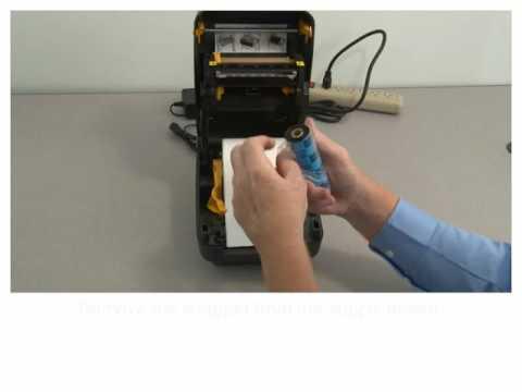 VIC.HK- Zebra ZD500R UHF RFID Printer - Getting Start