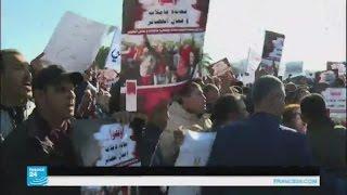 مظاهرات في تونس احتجاجا على إقرار ميزانة الدولة