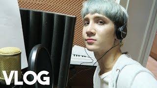 Recording 'Stay' and Filming the MV || Vlog - Edward Avila