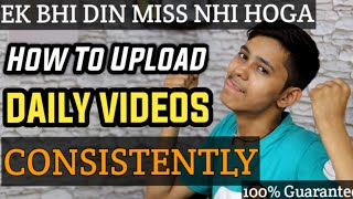 How To Upload Post Daily Everyday Consistently Videos On Youtube   Increase Views Subscribers 2019