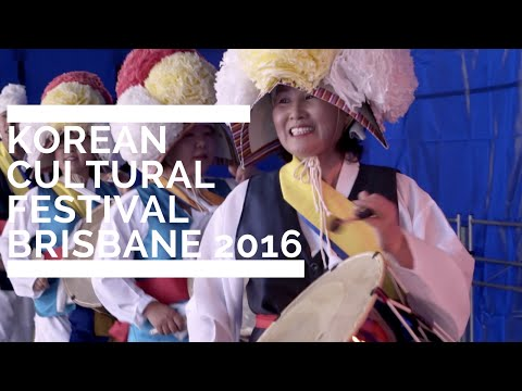 Korean Cultural Festival 2016 - Amazing fun event in Brisbane / 브리즈번 한인의 날 2016