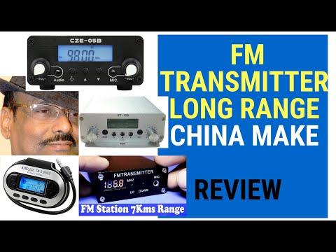 FM Transmitter Long Range Review In Hindi
