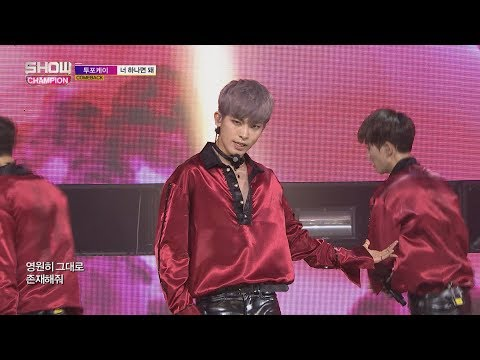 Show Champion EP.230 24K - ONLY YOU