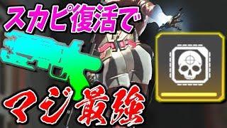 ローバのフィニッシャー好き チャンネル登録お願いします! どうも、すももです!DetonatioN Gamingに所属してます □Apex Legends動画一覧 https://www.you...