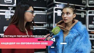 Бандура рожки и платье от кутюрье как прошла репетиция первого полуфинала на Евровидение 2020