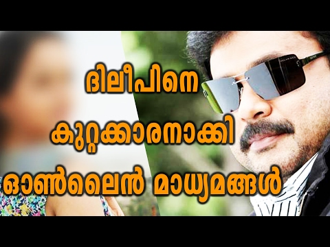 Why People Attack Dileep In Kochi Actress Issue | Filmibeat Malayalam