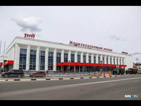 На поезде Нижний Новгород-Шахунья