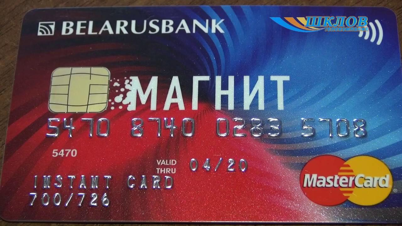 банк хоум кредит в туле на красноармейском график работы