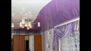 видео Натяжные потолки в Одинцово
