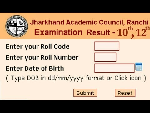 Jharkhand Academic Council (JAC ) 2019 : 10th And 12th Board Examination  Result | NEW