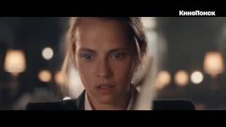 Открытие ведьм 1 сезон — Русский трейлер 2018