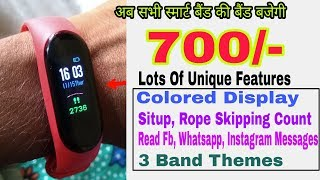 Unboxing-Cheapest Smart Band But With Lots Of Extra Features In Just 700rs.