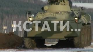 Сержанты со всей России проходят обучение на нижегородском полигоне