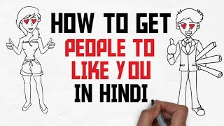 HOW TO GET PEOPLE TO LIKE YOU IN HINDI - How to Win Friends and Influence People(part 2)