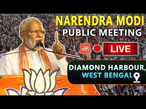 Modi LIVE | PM Modi addresses Public Meeting at Diamond Harbour, West Bengal | BJP | YOYO TV LIVE