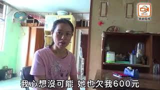 Publication Date: 2018-05-01   Video Title: 半百大媽玩電話?半小時5度報假案警拘3女子