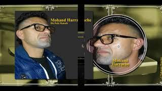 Mohand Harrache Dit Petit Matoub  Awah Awah