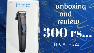HTC trimmer for rs 300 modal. At 522 unboxing and review hindi Dadhi banane ki machine online