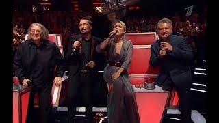 Артем Уланов и все члены жюри исполнили песню группы Чайф Никто не услышит Голос от 6 10 17