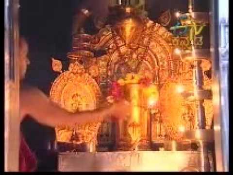 Dharmsthala History