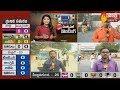 Municipal Elections Counting Live | Telangana Municipal Elections Results 2020 | Sakshi TV