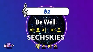[KPOP MR 노래방] 아프지 마요  - 젝스키스  (b2 Ver.)ㆍBe Well - SECHSKIES