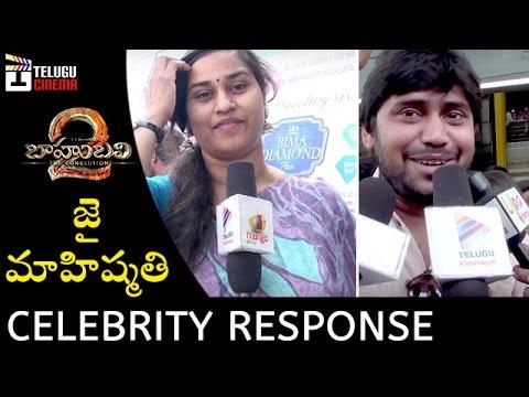 Baahubali 2 CELEBRITY RESPONSE   PRASADS IMAX   Prabhas   Rana   Anushka   Rajamouli   #Baahubali2