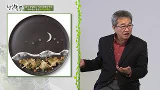 [강의쇼 청산유수 19…