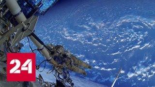 Почем билет на орбиту? Космический туризм станет доступнее - Россия 24