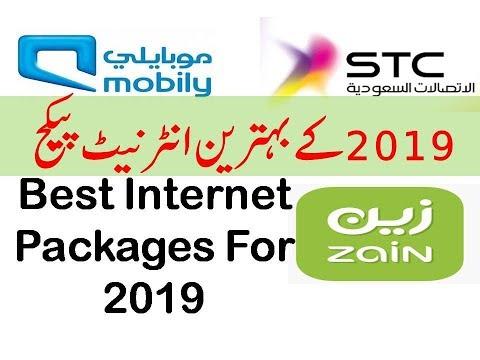 Repeat Zain Unlimated Youtube Pakege free Youtube In Urdu