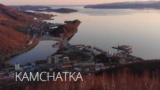 Камчатка Kamchatka russia