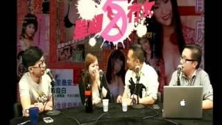 星期五冇女 4.5.2012 Part 1