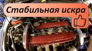 Переделка зажигания Mitsubishi Lancer Evolution 8 с 2 катушек на 4 катушки ДимАСС