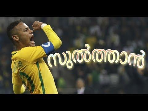 brazil fans song 2018 russian world cup