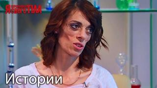 Елена Повидаш раскрыла тайну своей болезненной худобы