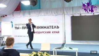 Александр Рагулин, соучредитель франчайзингового холдинга, история успеха