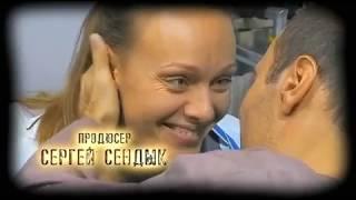 Зверобой 2 Сезон 25 Серия
