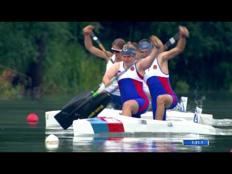 Canoe Sprint C1 mix 500m U15 U16 final B