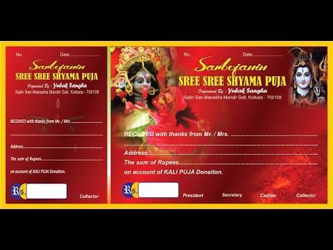 Kali Puja Bill Book Design In Coreldraw X7