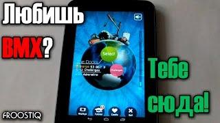 Обзор красивой игры Touchgrind BMX для Android