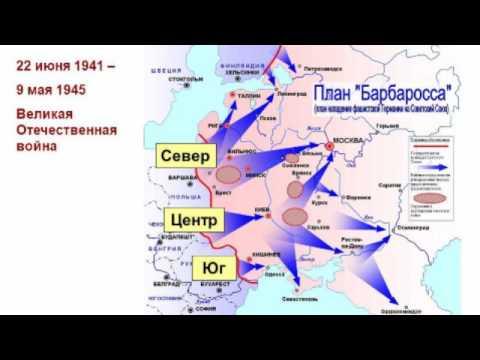 Начало Великой Отечественной войны (рассказывает историк Алексей Исаев)