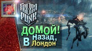 Прохождение Frostpunk — Второй город! Геймплей на русском | #3