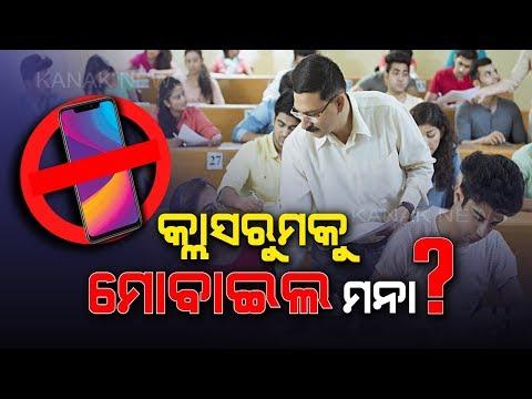 Arun Kumar Sahoo:Govt Deciding Every Campus To Get Wifi Coverage