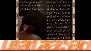 Beautifull Nazm Bazuban Umar Daraz Sajid (late) Mandi Bahauddin